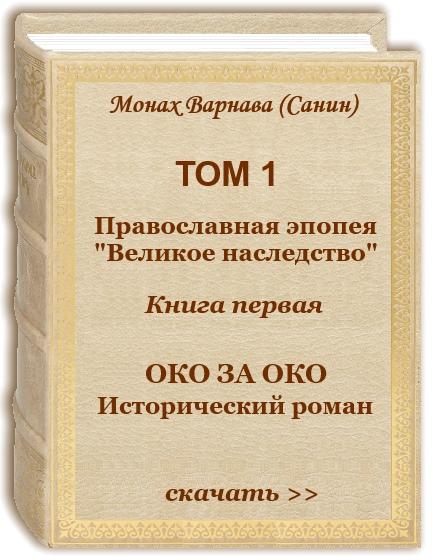 Том 1