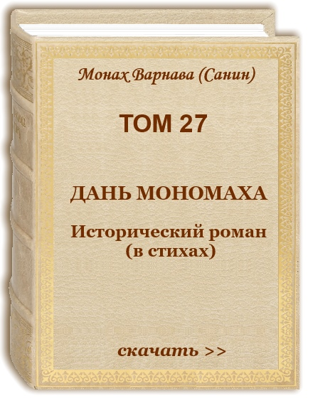 Том 27