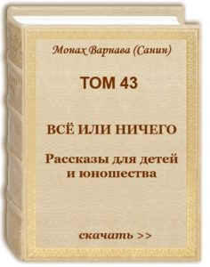 Том 43