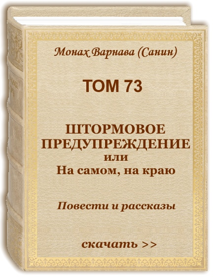 Том 73